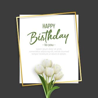 Fond d'anniversaire avec cadre de fleurs blanches