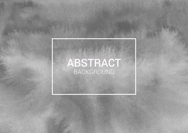 Fond aquarelle abstrait gris et texture aquarelle