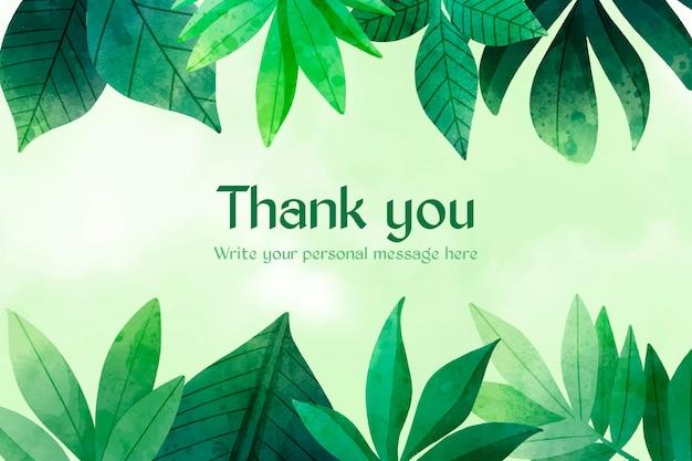 Fond aquarelle avec message de remerciement