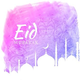 Fond d'aquarelle pour la saison des festivals d'eid avec la silhouette de la mosquée