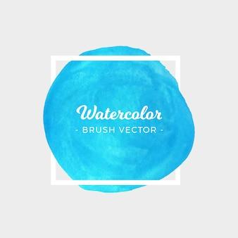 Fond aquarelle turquoise