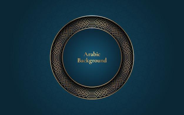 Fond arabe avec cadre doré