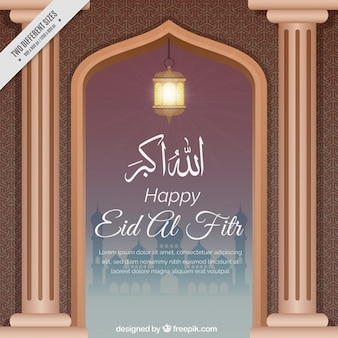Fond arabe du ramadan