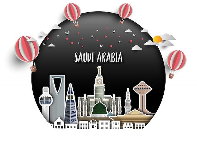 Fond d'arabie saoudite