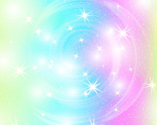 Fond arc-en-ciel de licorne. ciel holographique de couleur pastel. motif sirène lumineux aux couleurs de princesse. illustration vectorielle. toile de fond colorée dégradé fantaisie avec maille arc-en-ciel.