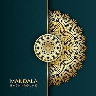 Fond d'art abstrait mandala islamique de luxe dans les effets de couleur or