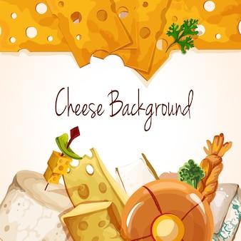 Fond de l'assortiment de fromage
