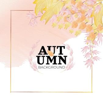 Fond d'automne aquarelle avec des feuilles premium vector