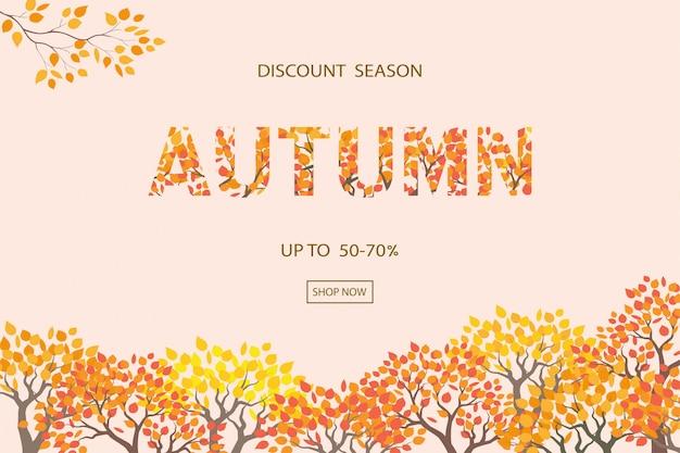 Fond d'automne ou d'automne, saison de remise avec texte pour la promotion du shopping, bannière, affiche, flyer ou site web