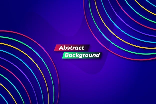 Fond de bagues colorées abstraites dynamiques
