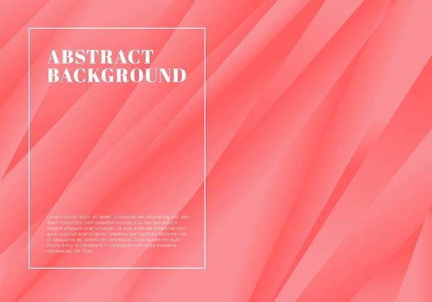 Fond de bande rose abstrait modèle créatif