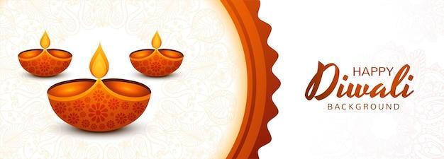 Fond de bannière belle fête du festival diwali
