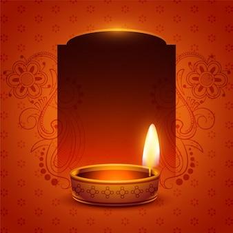 Fond de bannière de carte joyeux diwali de style indien ethnique