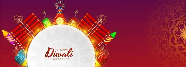 Fond de bannière de célébration de beaux biscuits diwali