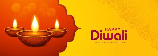 Fond de bannière de célébration belle lampe à huile diwali diya