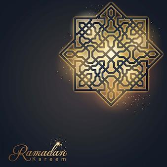 Fond de bannière de conception islamique ramadan carte de voeux