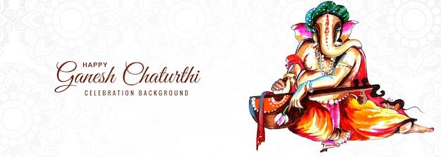 Fond de bannière du festival religieux indien ganesh chaturthi