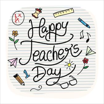 Fond de bannière du jour heureux enseignant
