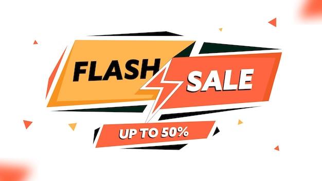 Fond ou bannière géométrique de vente flash