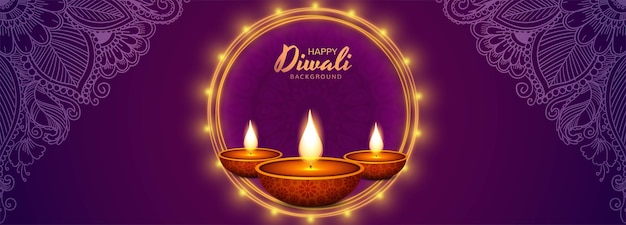 Fond de bannière joyeux diwali lampe à huile célébration