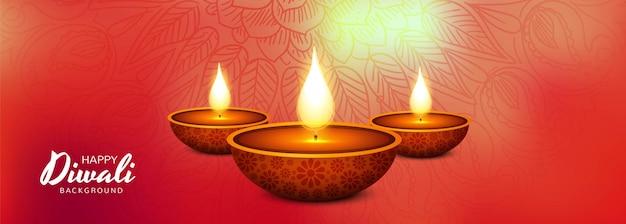 Fond de bannière joyeux festival diwali célébration