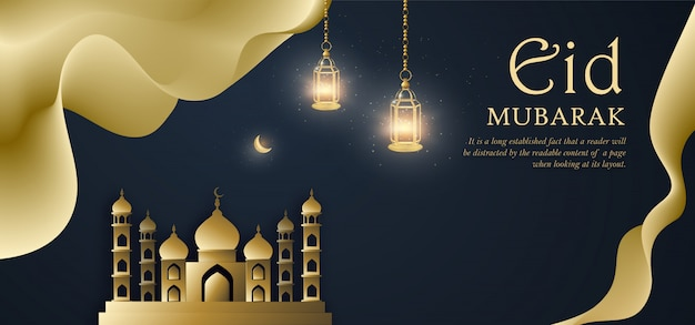 Fond de bannière de luxe royal eid mubarak