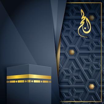 Fond de bannière de pèlerinage islamique hadj avec kaaba