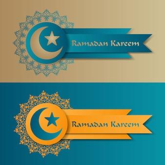 Fond de bannière ramadan kareem voeux
