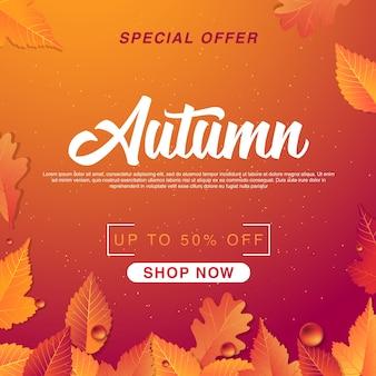 Fond de bannière vente automne avec des feuilles d'automne