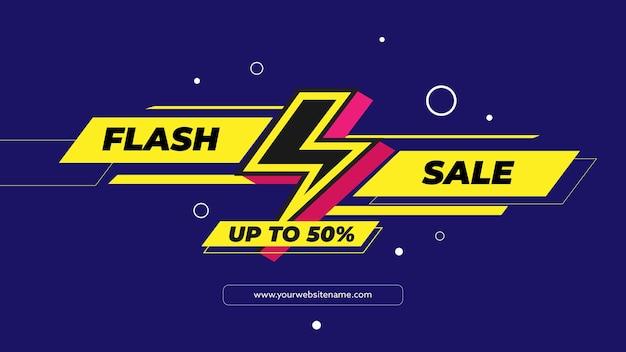 Fond ou bannière de vente flash