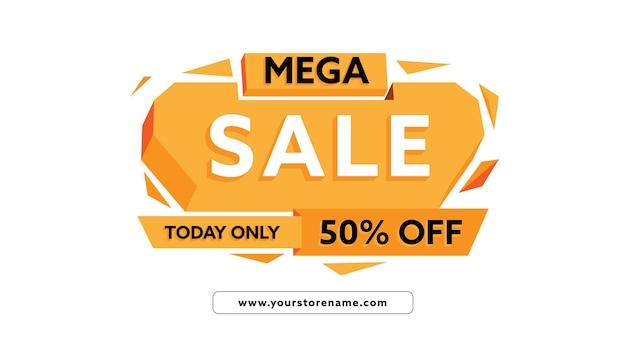 Fond de bannière de vente avec forme géométrique pour une offre de super vente, méga vente ou vente flash