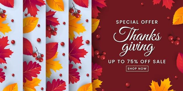 Fond de bannière de vente de thanksgiving avec feuille. offre spéciale jusqu'à 75%.vecteur premium