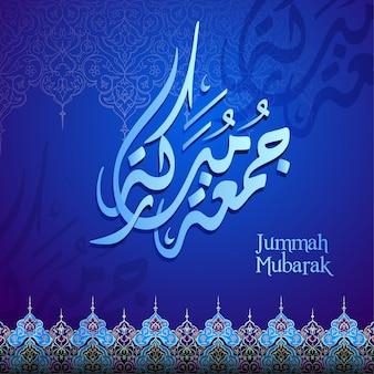 Fond de bannière de voeux islamique jummah mubarak