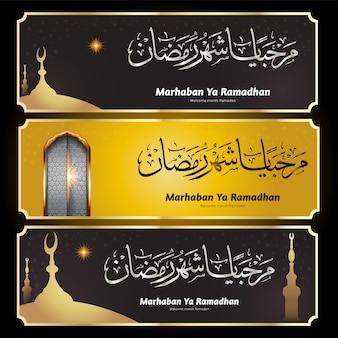 Fond de bannière de voeux ramadan kareem