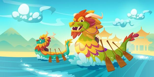 Fond de bateau dragon de dessin animé