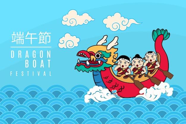 Fond de bateau dragon dessiné à la main