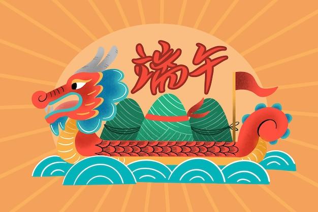 Fond De Bateau Dragon Dessiné à La Main Vecteur gratuit