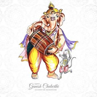 Fond de belle carte ganesh chaturthi dessinés à la main