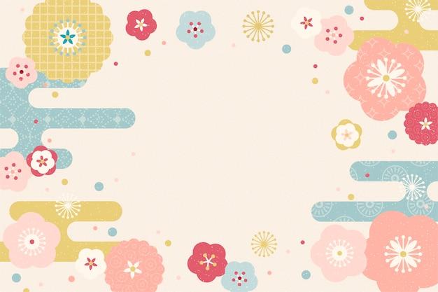 Fond de belles fleurs avec espace copie