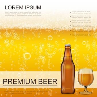 Fond de bière artisanale réaliste