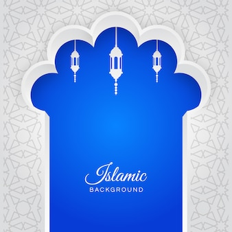Fond blanc bleu arabe islamique avec des ornements, salutations eid al-fitr moubarak