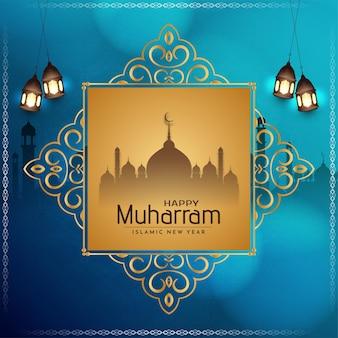 Fond bleu heureux de muharram avec le vecteur de cadre doré