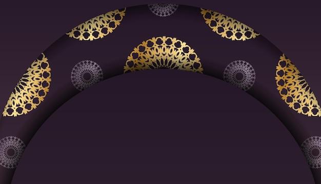 Fond bordeaux avec motif doré luxueux et place pour le logo ou le texte