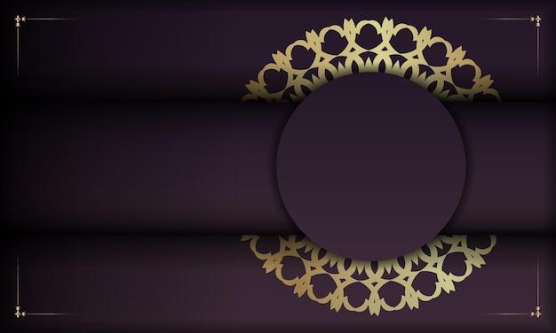 Fond bordeaux avec motif doré vintage et espace pour votre logo
