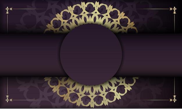 Fond bordeaux avec motif mandala doré et à placer sous votre logo