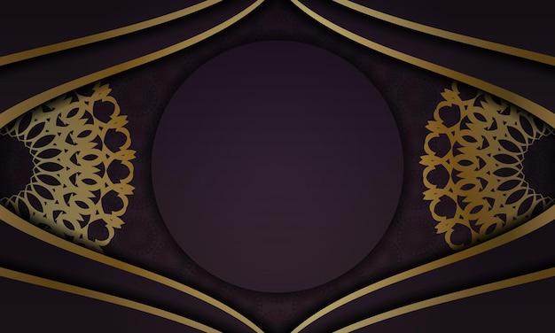 Fond bordeaux avec motif mandala doré pour la conception sous votre logo