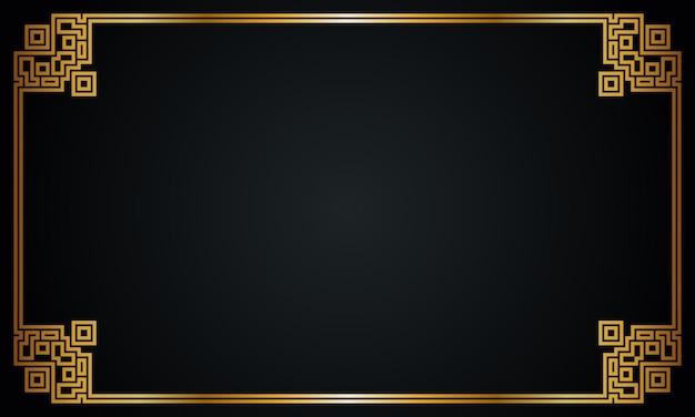 Fond de bordure dorée de luxe. illustration vectorielle. abstrait.