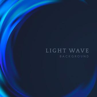 Fond de bordure d'onde lumineuse