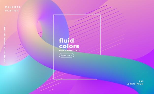 Fond de boucle de couleur fluide moderne