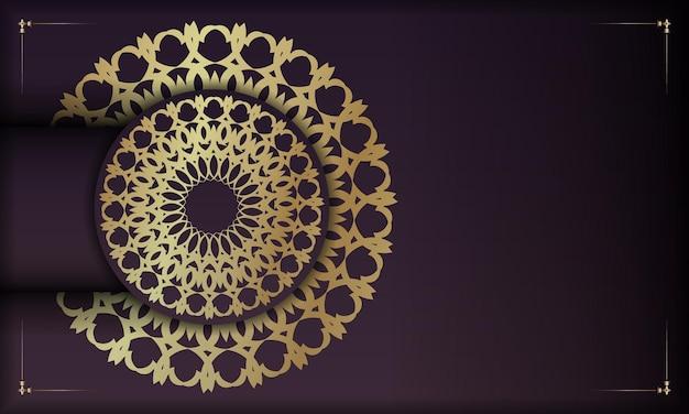 Fond bourgogne avec motif doré abstrait et espace pour votre logo